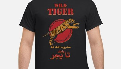 Wild tiger total activation shirt