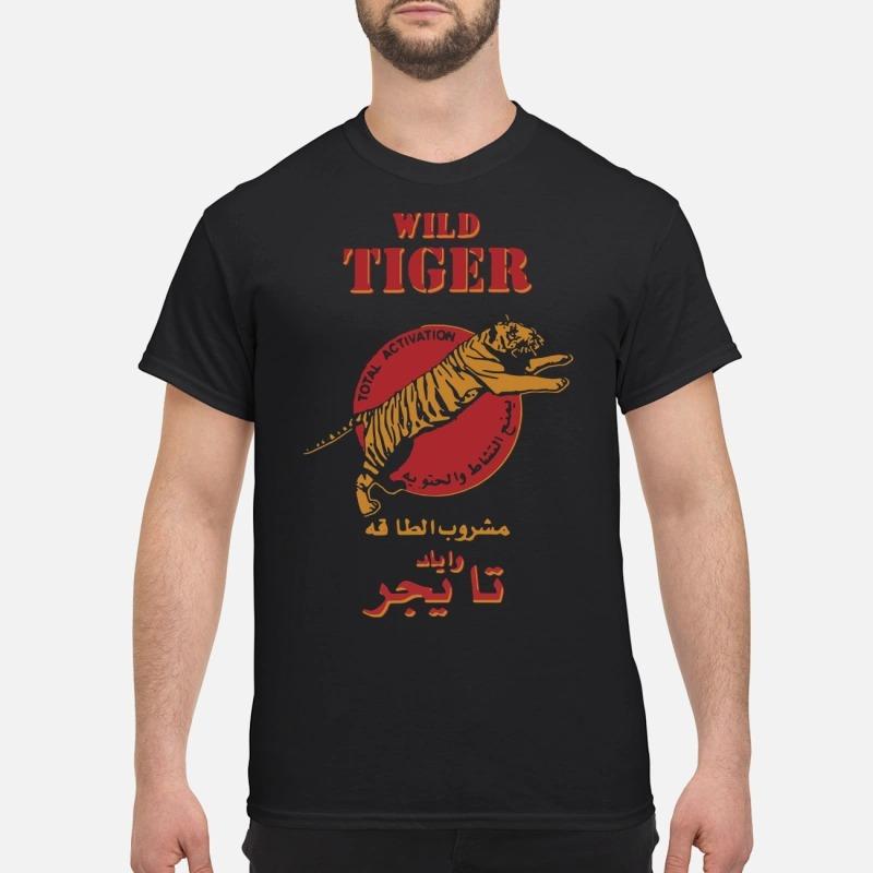Wild tiger total activation shirt